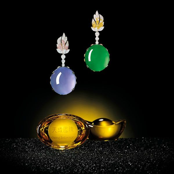 Pair of Jadeite, Icy Lavender Jadeite, Coloured Diamond and Diamond Pendent Earrings/Ring/Pendent Necklace, Alessio Boschi. Estimate : HK$ 22,000,000 – 32,000,000 (US$ 2,820,000 – 4,100,000)