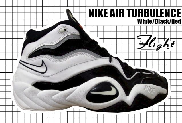 Nike Air Flight Turbulence I loved these as a kid
