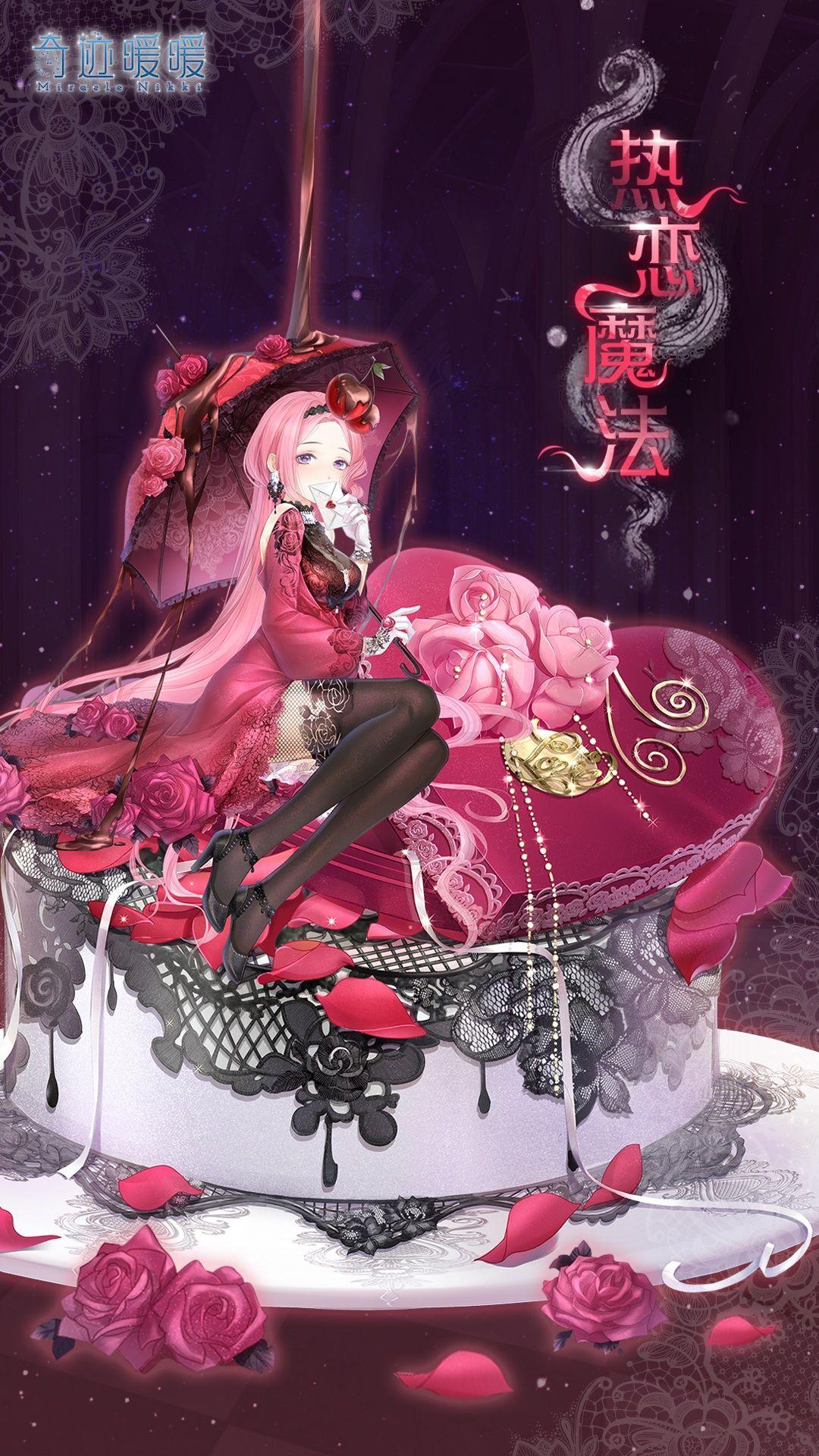 Miracle Nikki Feb 2018 Valentine's Day Style Anime