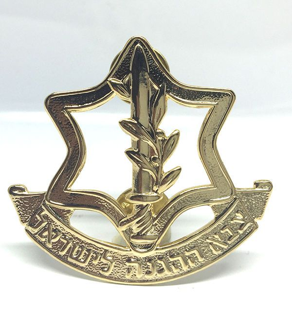 EOD Lapel Pin Master Antique Gold