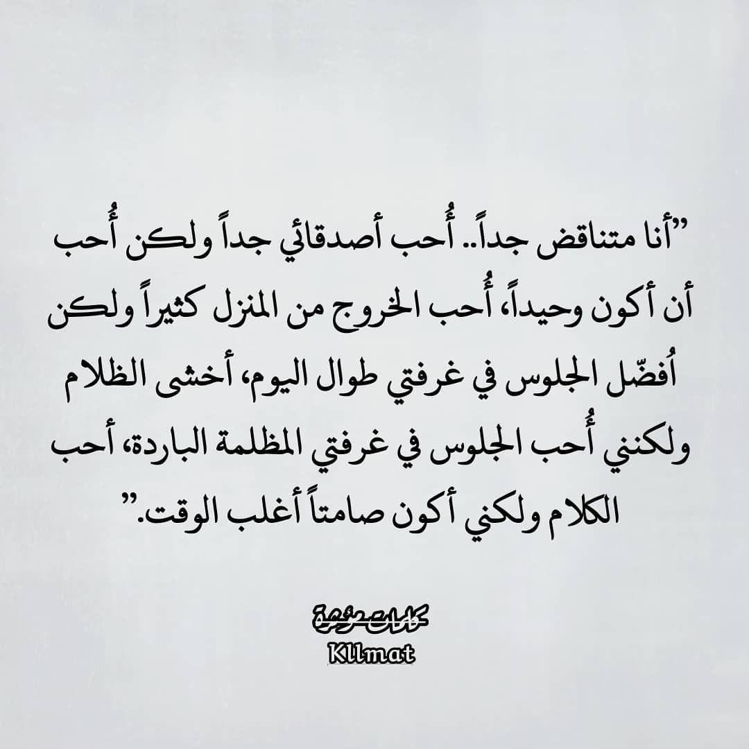 عبر وحكم Words Quotes Quotes Quotations