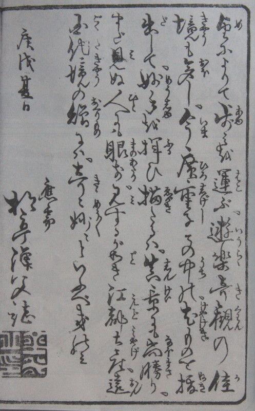 nihenjyo3_1.jpg (497×800)