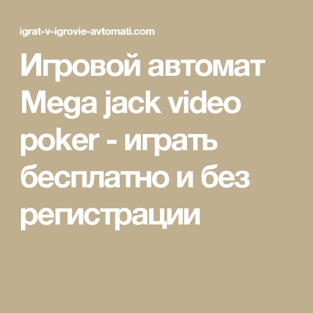 Азартные игры на руси