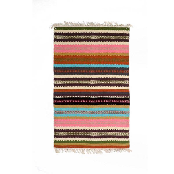 Striped Cotton Rug - Multicolor