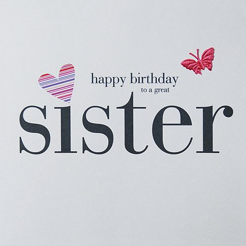 Happy Birthday Sister Funny Wishes Happy Birthday Sister Quotes Sister Birthday Quotes Funny Happy Birthday Wishes