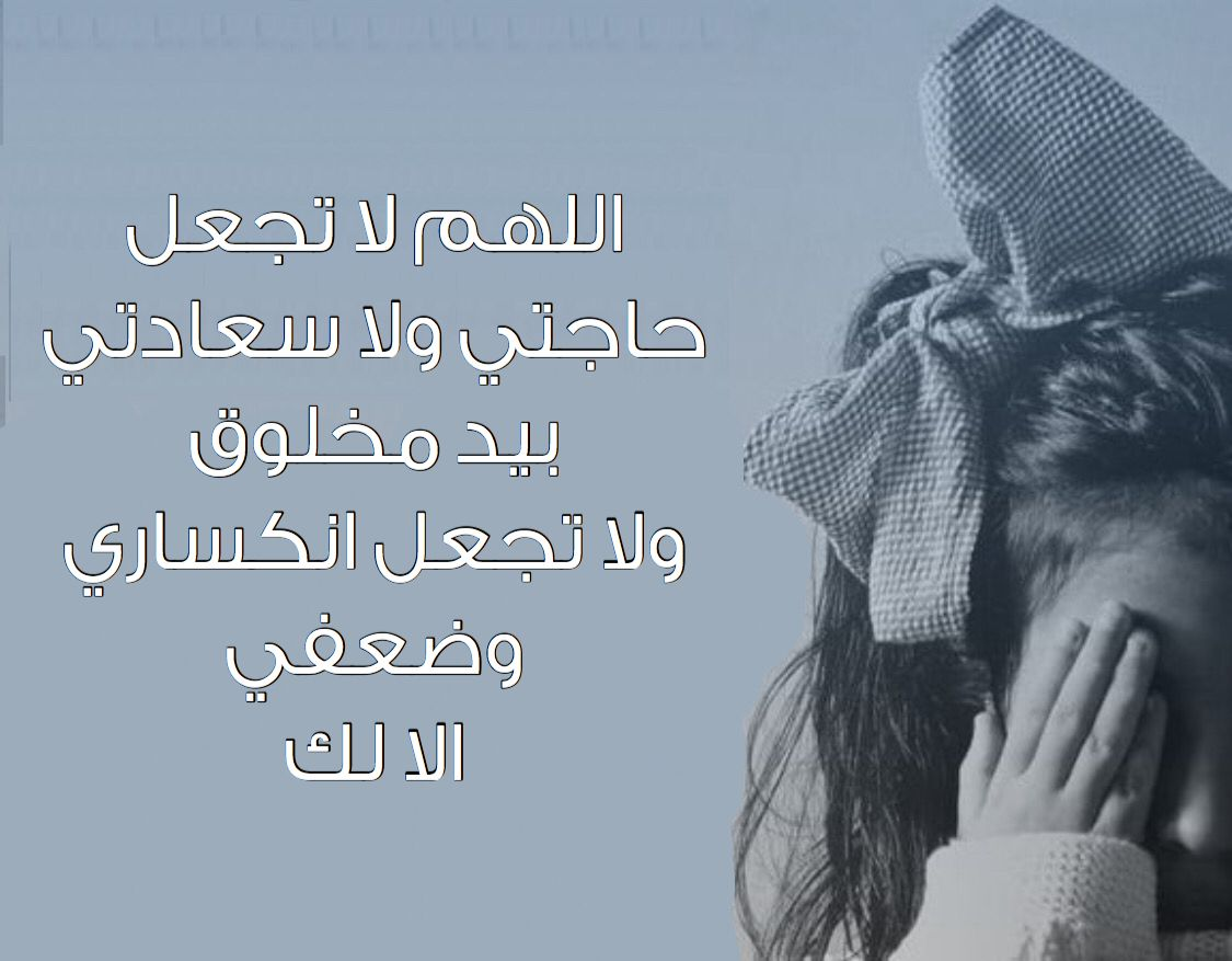 Pin By حمد البلوشي On دعاء Floral Background Poster Floral