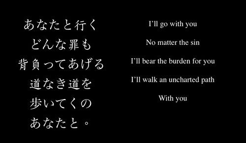 Japanese Quotes Japanese quotes, Japanese love quotes