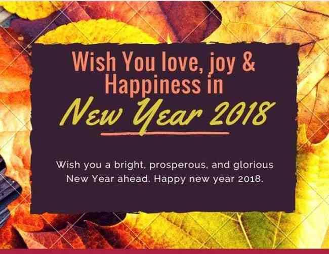 Happy new year greetings and quotes wishes messages for friends 2018 happy new year greetings and quotes wishes messages for friends 2018 m4hsunfo