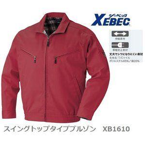 大きいサイズ スイングトップタイプ  レッド アカ ジャンパー ブルゾン  XB1610BRD 3L 4L 5L 伸縮素材 帯電防止