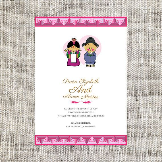 diy printable editable korean wedding invitation card template