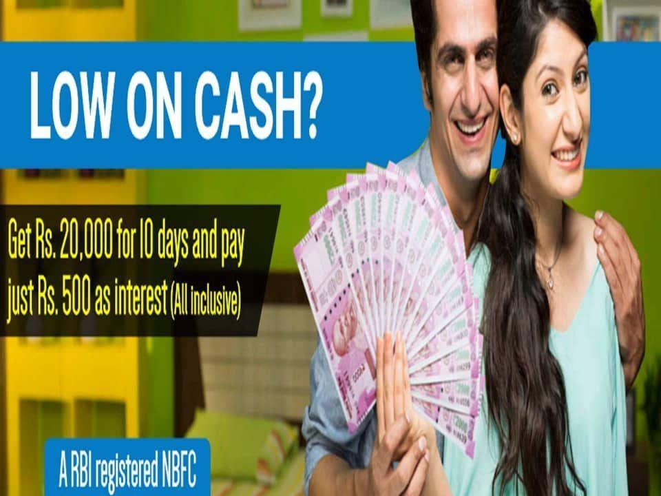 Payday loan des plaines il photo 3