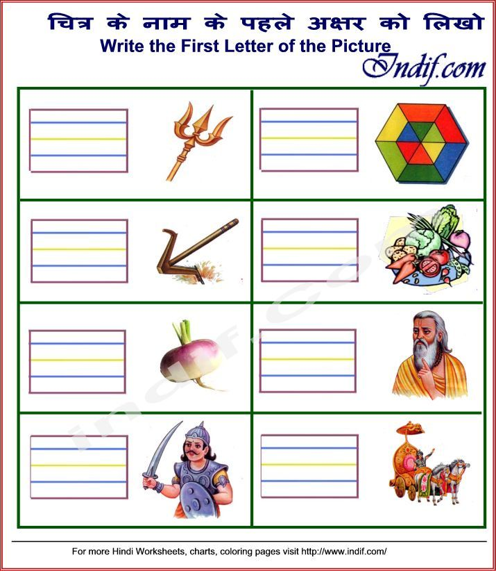 addition worksheets for class1 - Google Search | Me | Pinterest