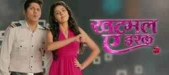 Khatmal E Ishq Show new upcoming tv serial show, story, timing, TRP