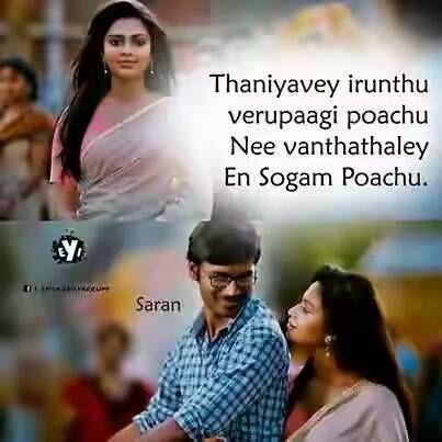 Tamil love songs list