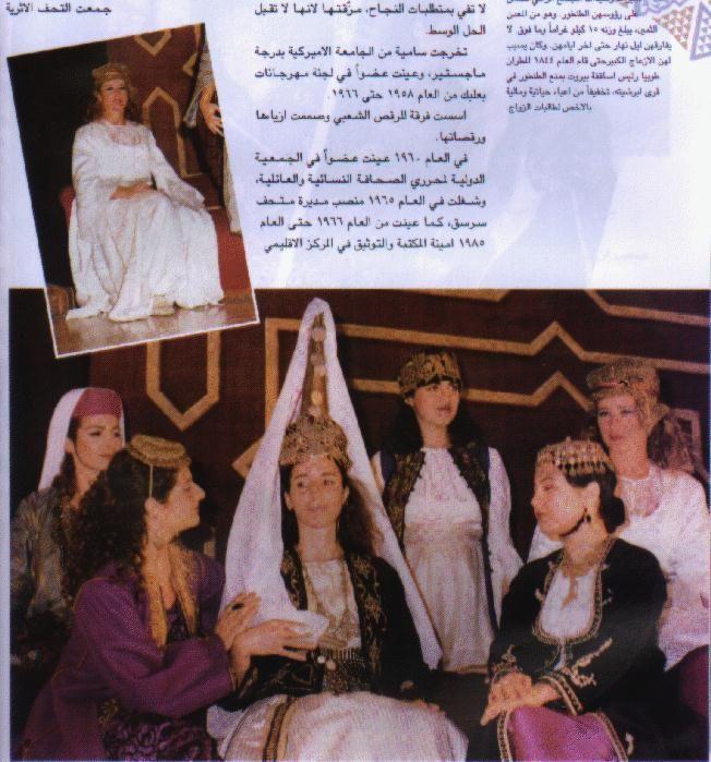 Pin On Traditional Clothing Lebanon