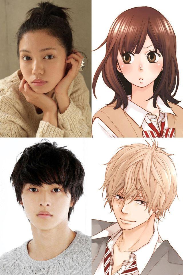 Rinkya News Manga Wolf Girl & Black Prince gets Live