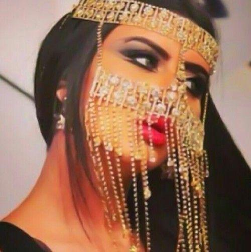 صور بنات بالبرقع الاماراتي صور بنات الخليج Pandora Bracelet Charms Arab Beauty Bridal Mask
