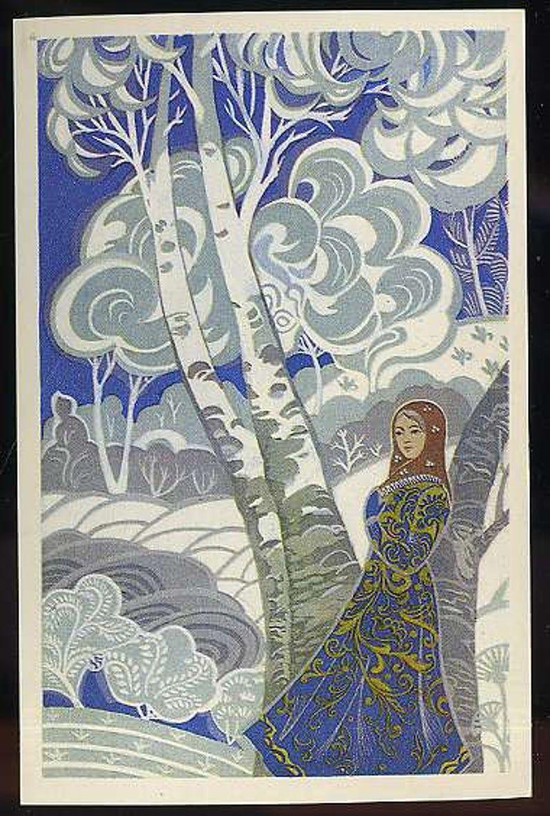 Postcard 8 March Postcard by G 1977 Zaichenko International Women/'s Day Unused postcards