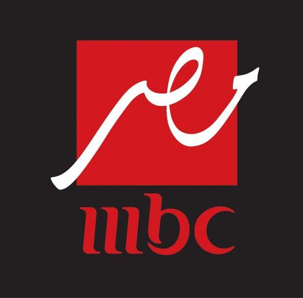 التردد الجديد لقناة ام بي سي مصر Mbc Masr بعد التشويش Tech Company Logos Company Logo Egypt News