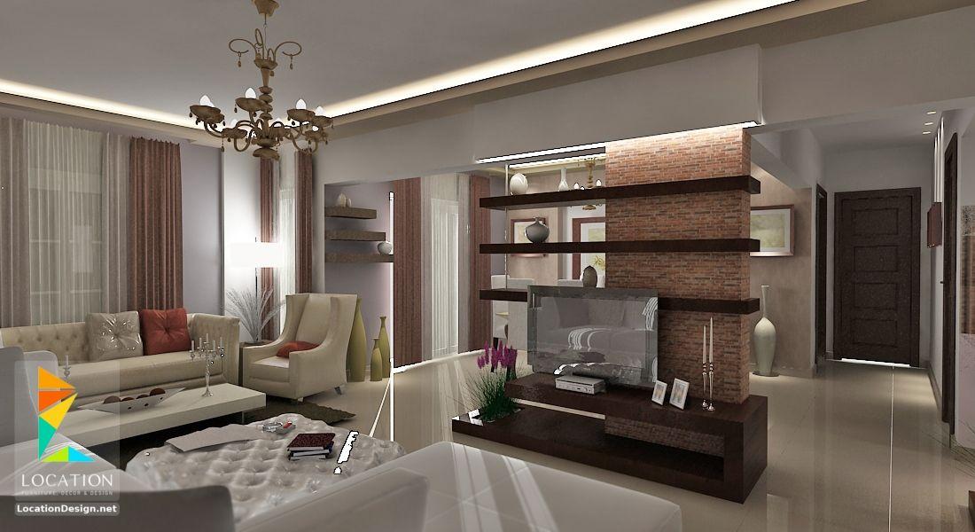 غرف معيشة 2018 2019 أحدث موديلات ليفنج روم مودرن Home House Home Decor