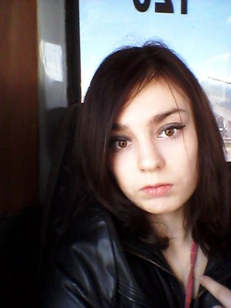 1plus1 online ukraine dating