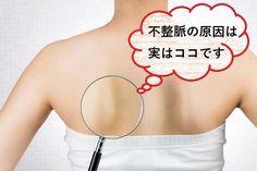 痛み 左肩 甲骨 の