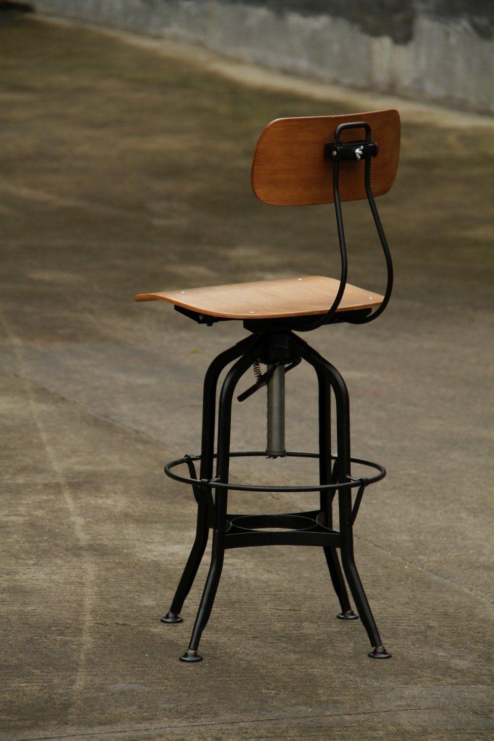 Draftsman Rustic Metal & Wood Vintage Toledo