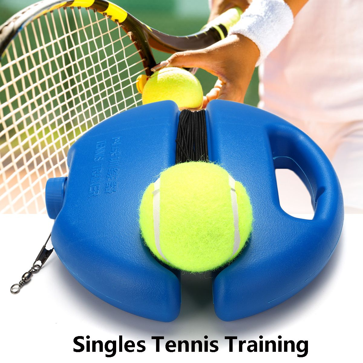 Singles Tennis Balls Training Practice Tool Balls Back Base Trainer Single  Line Tennis Racket Tool Outdoor for Beginner Self-study, with Ball -  Walmart.com in 2020   Tennis, Tennis trainer, Tennis balls