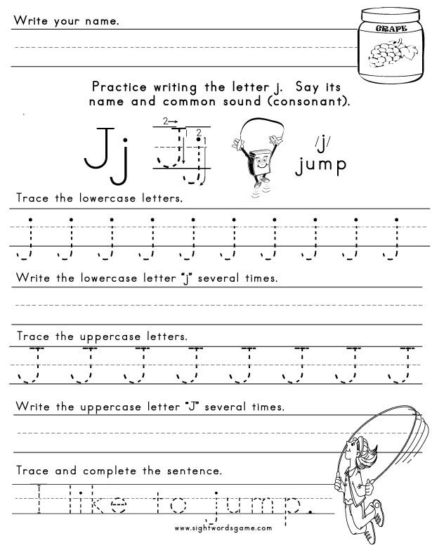 Letter J Worksheet 1