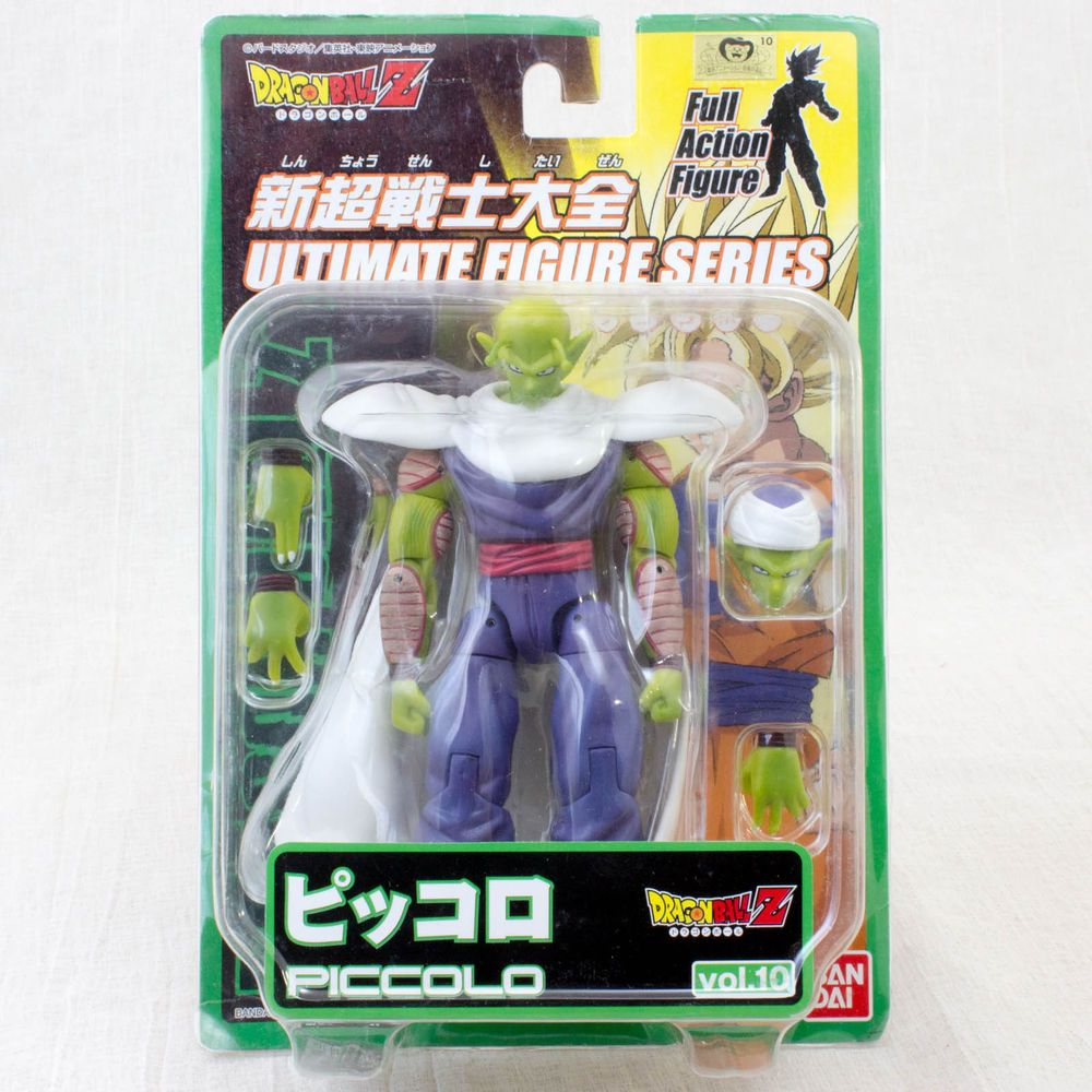 Dragon Ball Z Piccolo Ultimate Figure Full Action Bandai JAPAN ANIME MANGA