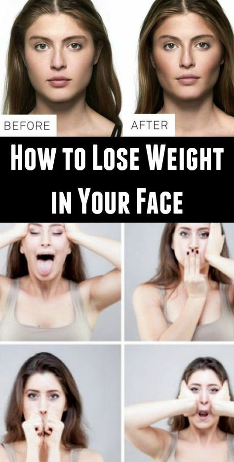 How to Lose Weight in Your Face #face