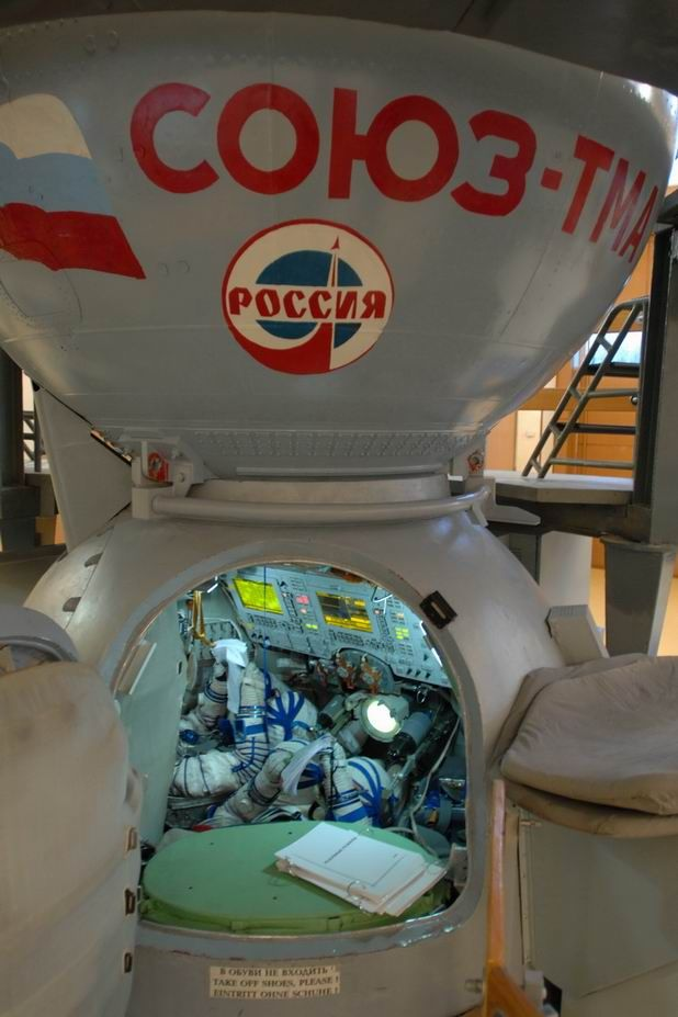 Yu.A. Gagarin Research & Test Cosmonaut Center