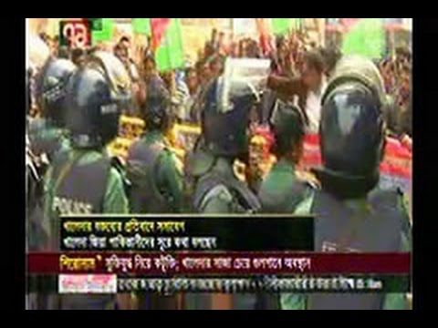 Bangla News Live Today 1 January 2016 On Ekattor TV Bangladesh News