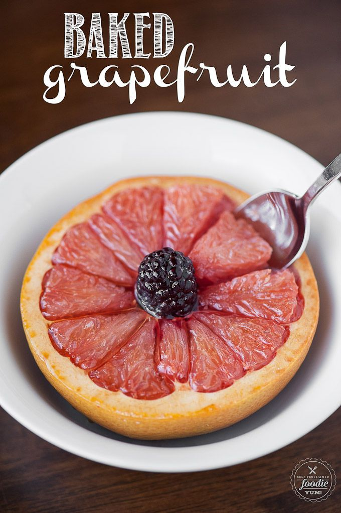Image result for baked grapefruit