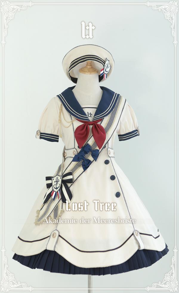 --- --- Reservation sail wind ~ Akademie der Meeresbriste ~ Taobao global stations monitor OP-