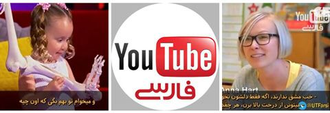کانال تلگرام کلیپ یوتیوب فارسی سونت اینفو Instant Messenger Social Networks Educational Materials