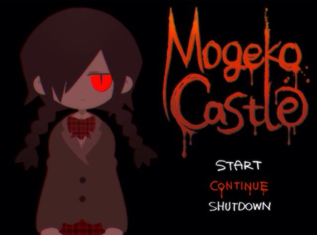 Mogeko Castle Title Screen | Mogeko Castle | Rpg horror