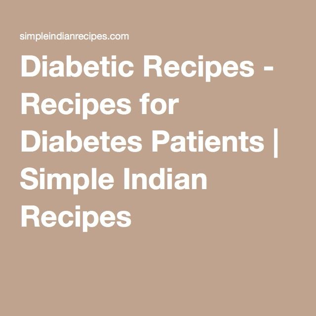 Diabetic recipes recipes for diabetes patients simple indian diabetic recipes recipes for diabetes patients simple indian recipes forumfinder Gallery