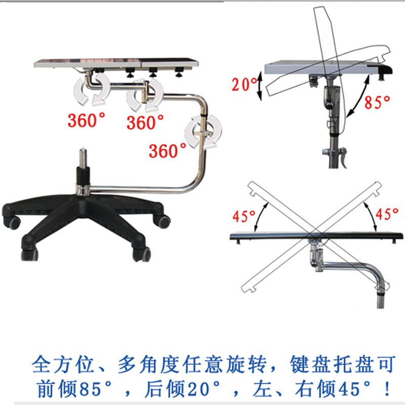 Ok Chair Laptop Desk Rotating Mount Computer Keyboard Bracket Corniculatum Mouse Folding Inlapdesks From