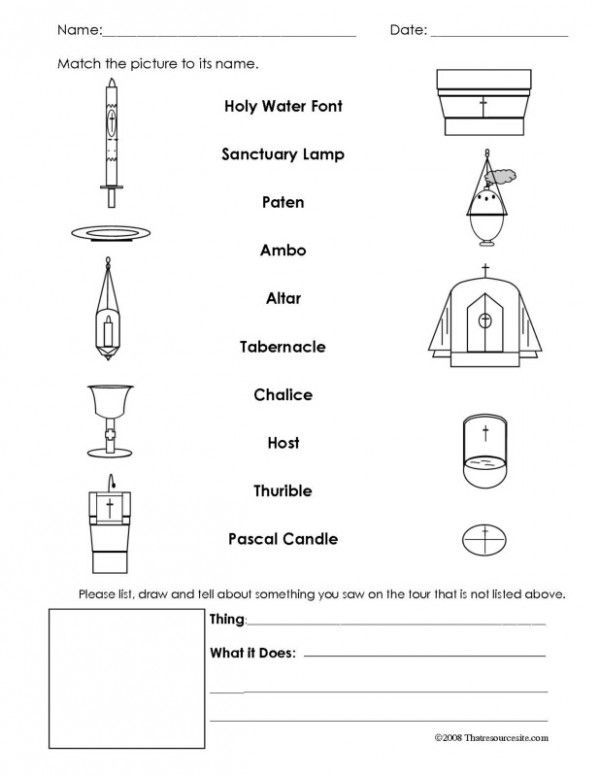 Interactive Church Tour Worksheet | Religious Education Resources ...