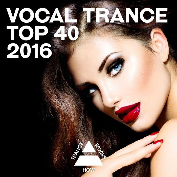 Trance vocal скачать mp3