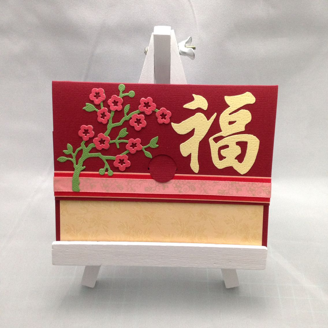 Chinese new year greeting card sy creations pinterest asian chinese new year greeting card kristyandbryce Images