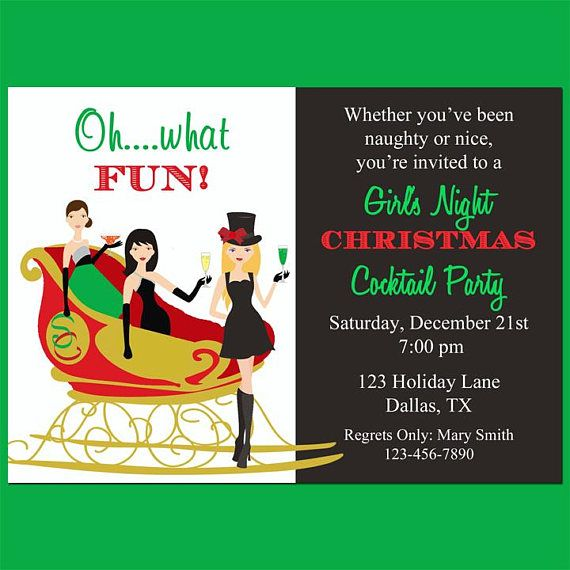 girls-cocktail-party-invitations