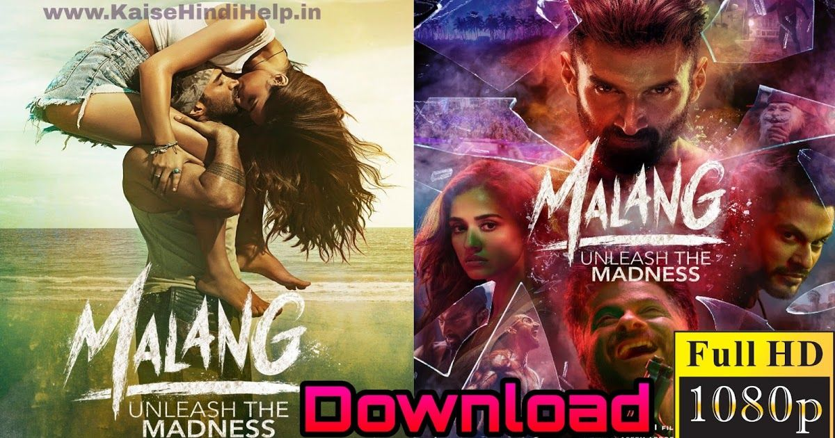 2020 Malang Full Movie Download Malang Full Movie Download Hd 1080p In 2020 Full Movies Download Full Movies Download Movies