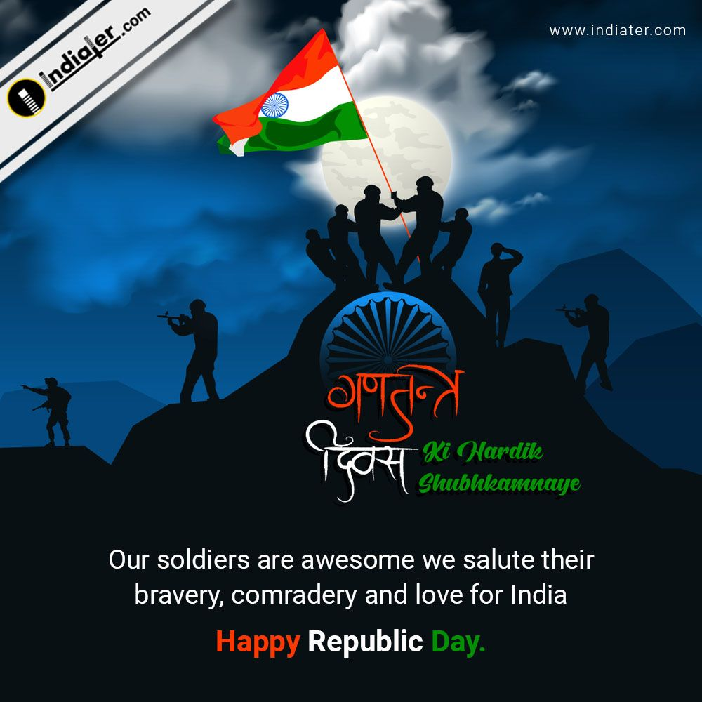 Free Gantantra Diwas 26 January Wishes Greetings Images Republic Day Images Pictures Happy Republic Day Wallpaper Republic Day Indian