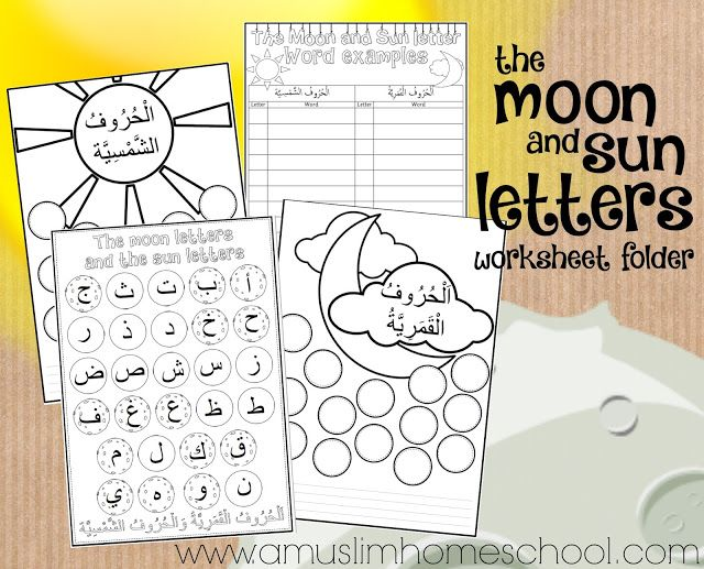 printable moon and sun letter worksheet folder for kids alphabets arabic letter worksheets. Black Bedroom Furniture Sets. Home Design Ideas