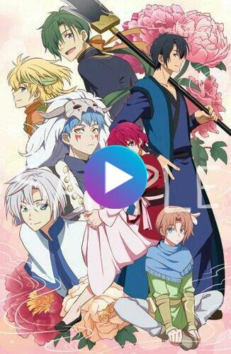 「Some anime」おしゃれまとめの人気アイデア Pinterest Melisma Yang【2020