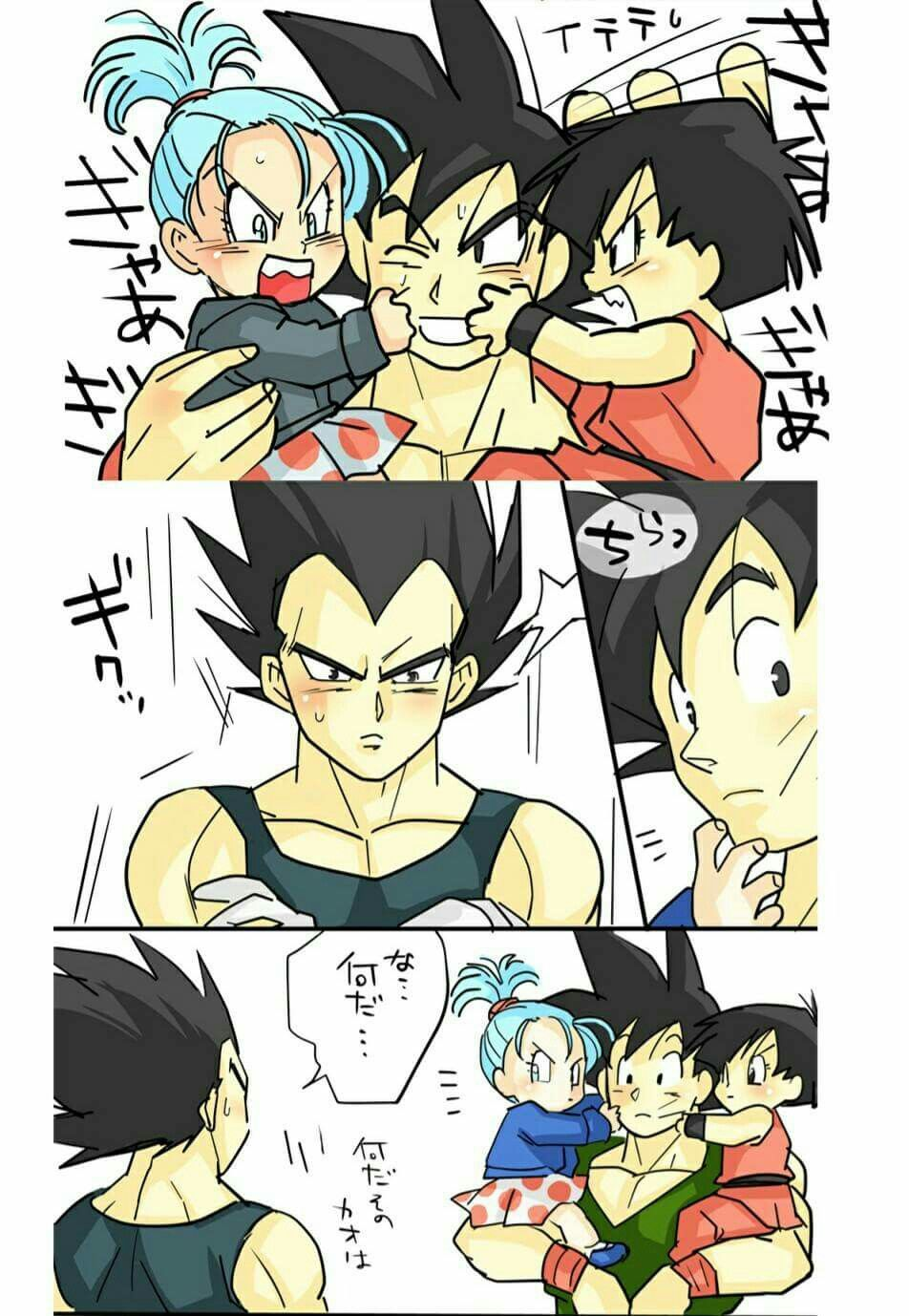 Goku Bulla Pan And Vegeta Dragon Ball Goku Anime Dragon Ball