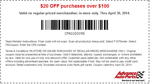 ADVANCE AUTO PARTS 30 OFF