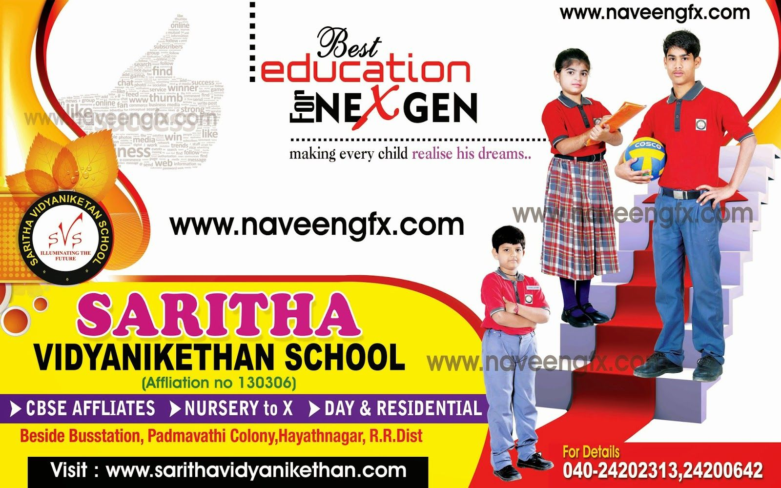 naveengfxcom saritha school design